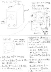 Img069_2